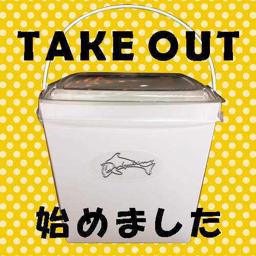 takeout_TOP.jpg